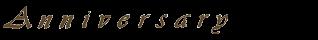 アニバーサリー | ウェディングケーキと記念日スイーツのAnniversary